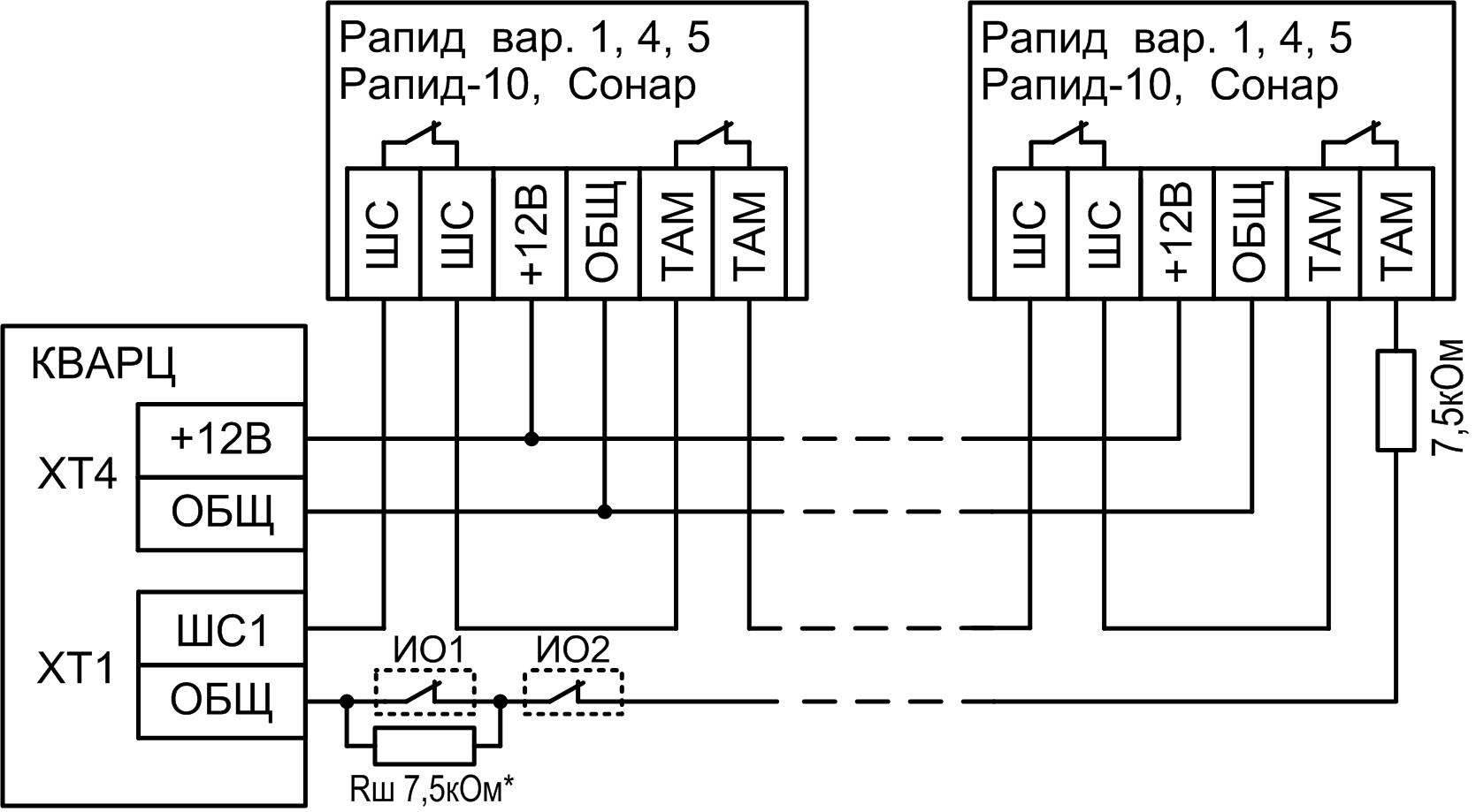 Кварц тн 021 схема